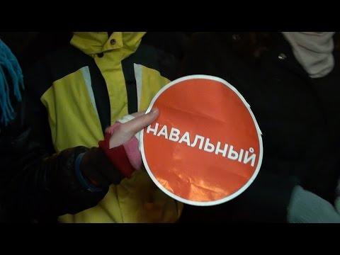 Где Навальный?