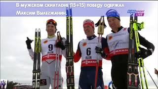 2015 Фалун (Швеция). Сборная России. ЧМ по лыжным видам спорта
