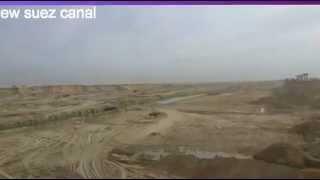 أرشيف قناة السويس الجديدة : الحفر فى 1ديسمبر2014 بمنطقة نمرة6