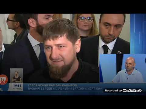 Барух Ливиев: Организации ШахДаг осуждает антисемитские высказывания Рамзана Кадырова
