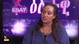 ESAT Eletawi Wed 18 July 2018