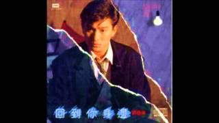 Andy Lau 6. 法内情 (劉德華) (Andy Lau) 1989