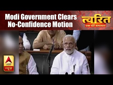 With AIADMK Support, Modi Government Clears No-Confidence Motion In Lok Sabha