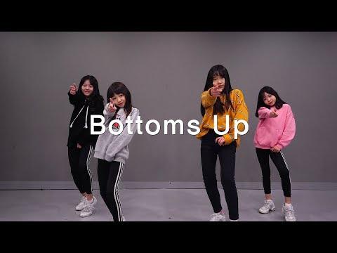 [순천댄스학원 TDSTUDIO] Trey Songz - Bottoms Up (ft. Nicki Minaj) / Choreo by SOLB