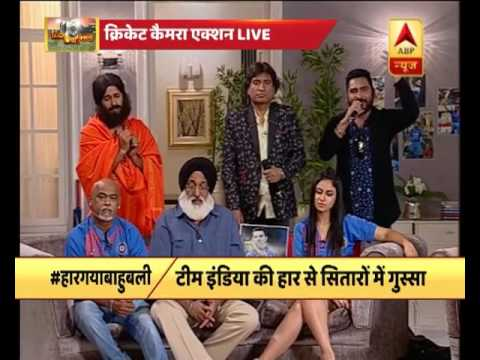 Cricket, Camera, Action: TV celebrities show anger after India's defeat