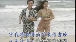 陳百潭 - 愛情一陣風