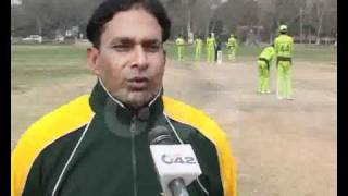 National Blind Cricket Team Training Camp Australian Tour Pkg By Amir Raza City42