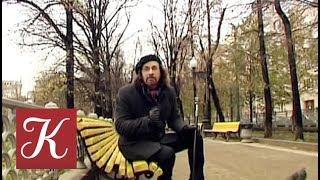 Смотреть видео Пешком... Москва киношная. Выпуск от 10.07.18 онлайн