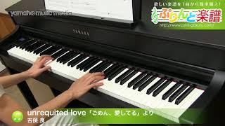 使用した楽譜はコチラ http://www.print-gakufu.com/score/detail/15731...