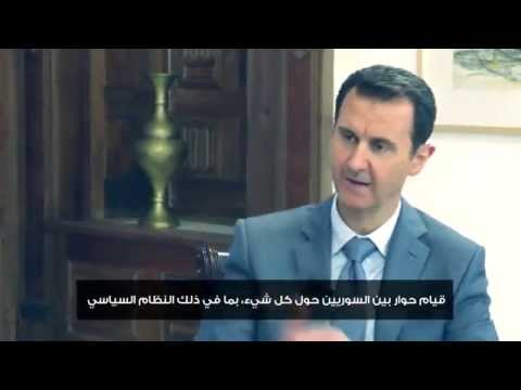 Excerpts of President Al-Assad's Interview with Charlie Rose [CBS] 30/3/2015