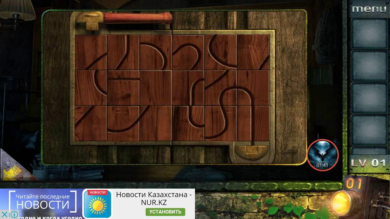 Escape Game 50 Rooms 2 Level 1 Walkthrough Youtube