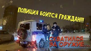 Полицейский схватился за оружие! Вся полиция Казани собралась! Сначала остановил, а потом подумал.