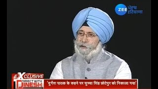 Direct With Dinesh With AAP leader Harvinder Singh Phoolka