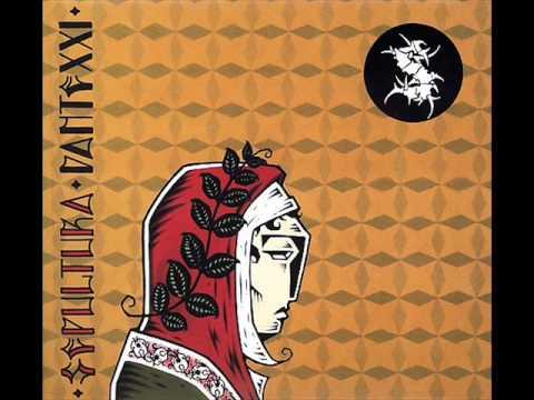 Sepultura - Screaming for Vengeance (Judas Priest cover)
