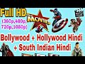 Top5 Best Website For Download HD Movies Bollywood & Hollywood Hindi   avengers infinity war Movie