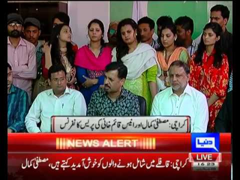 Muhammad Raza of MQM joins Mustafa Kamal - Press Conference