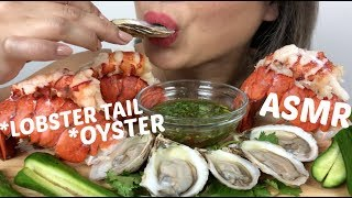 RAW OYSTER & LOBSTER TAIL | ASMR Eating Sounds | N.E Let's Eat