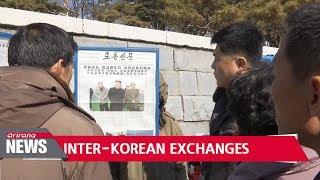 North Korean media arguing for resumption of inter-Korean exchanges