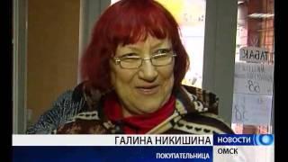 видео Купить семена овощей по почте, недорого в Одессе, Киеве, Украине