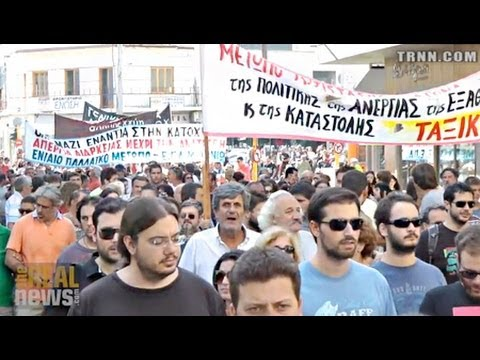 General Strike Solid in Greek Town Chania