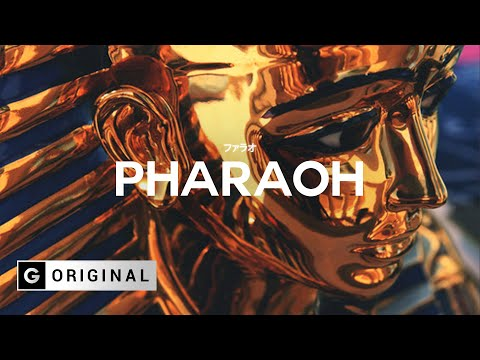 Egyptian Type Beat - ''Pharaoh''