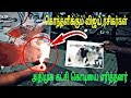 Vijay fans burned ADMK Flag   Vijay fans angry on Admk Party   Sarkar issue   Vijay fans vs Admk