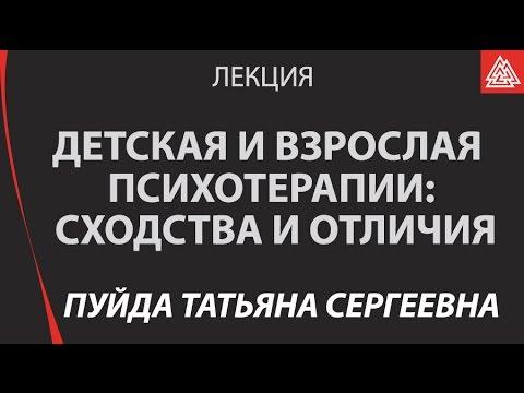 макарова татьяна сергеевна знакомства уфа