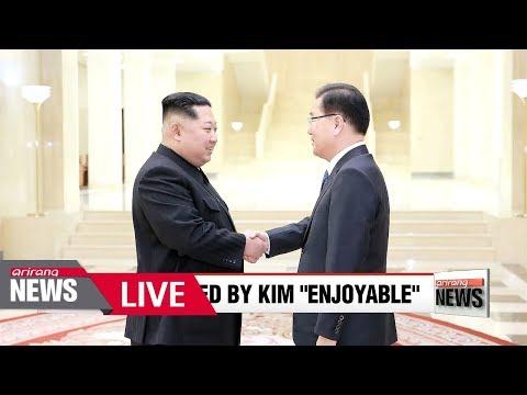 [LIVE/ARIRANG NEWS] S. Korean President's Special Envoys Treated To Kim Jong-un Hosted Dinner...
