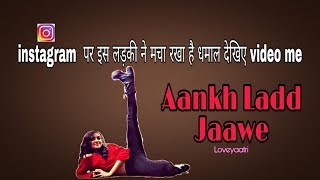 Akh lad jave dance | loveyatri | Dance choreography | Chance Dance academy | best dance choreography