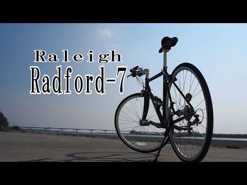 【クロスバイク】 RALEIGH  RF7 Radford-7 紹介
