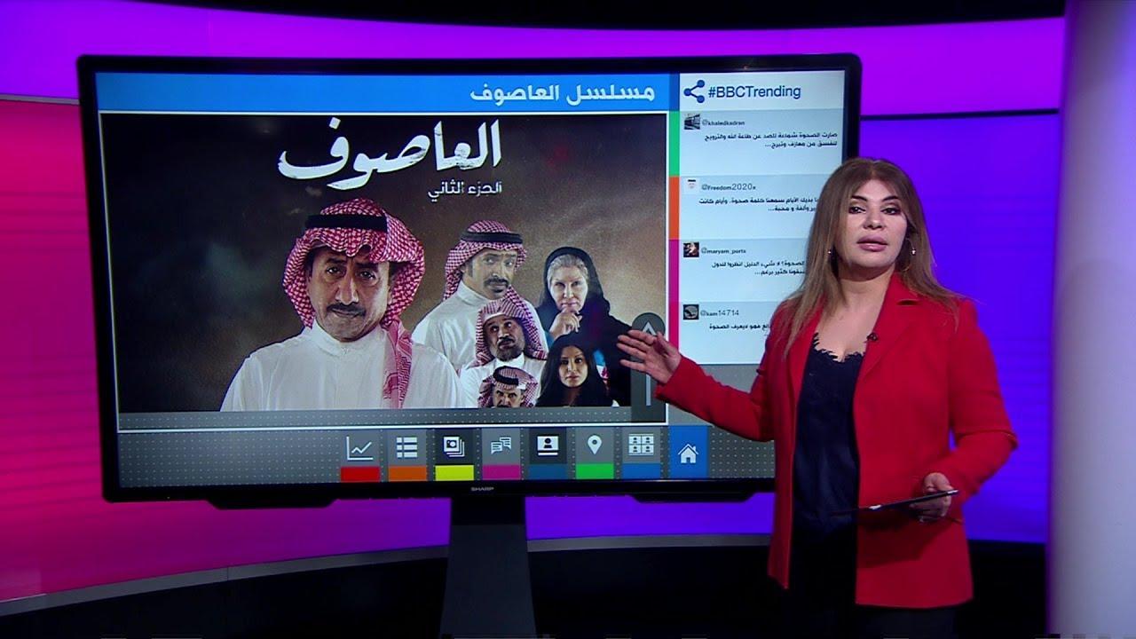 """مسلسل """"العاصوف"""" السعودي يثير ضجة بسبب أحداث الحرم المكي وتيار الصحوة"""