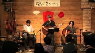 2012.10.6 大森「風に吹かれて」佐藤龍一還暦大感謝祭 words&music by R...