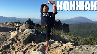 видео Как называется самая высокая точка уральских гор?  • География