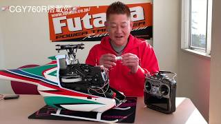 Futaba CGY760R 取り付け & 調整方法