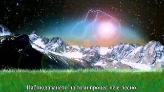 Тайни и загадки от древността  с Греъм Хенкок - част 1
