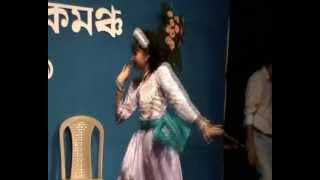 "Dance With ""DAKCHE AKASH"""