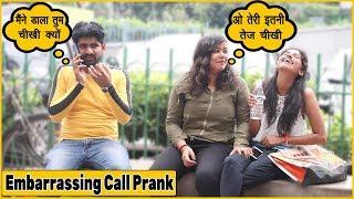 Embarassing Phone Call Prank - Ft. Funky Joker | The HunGama Films
