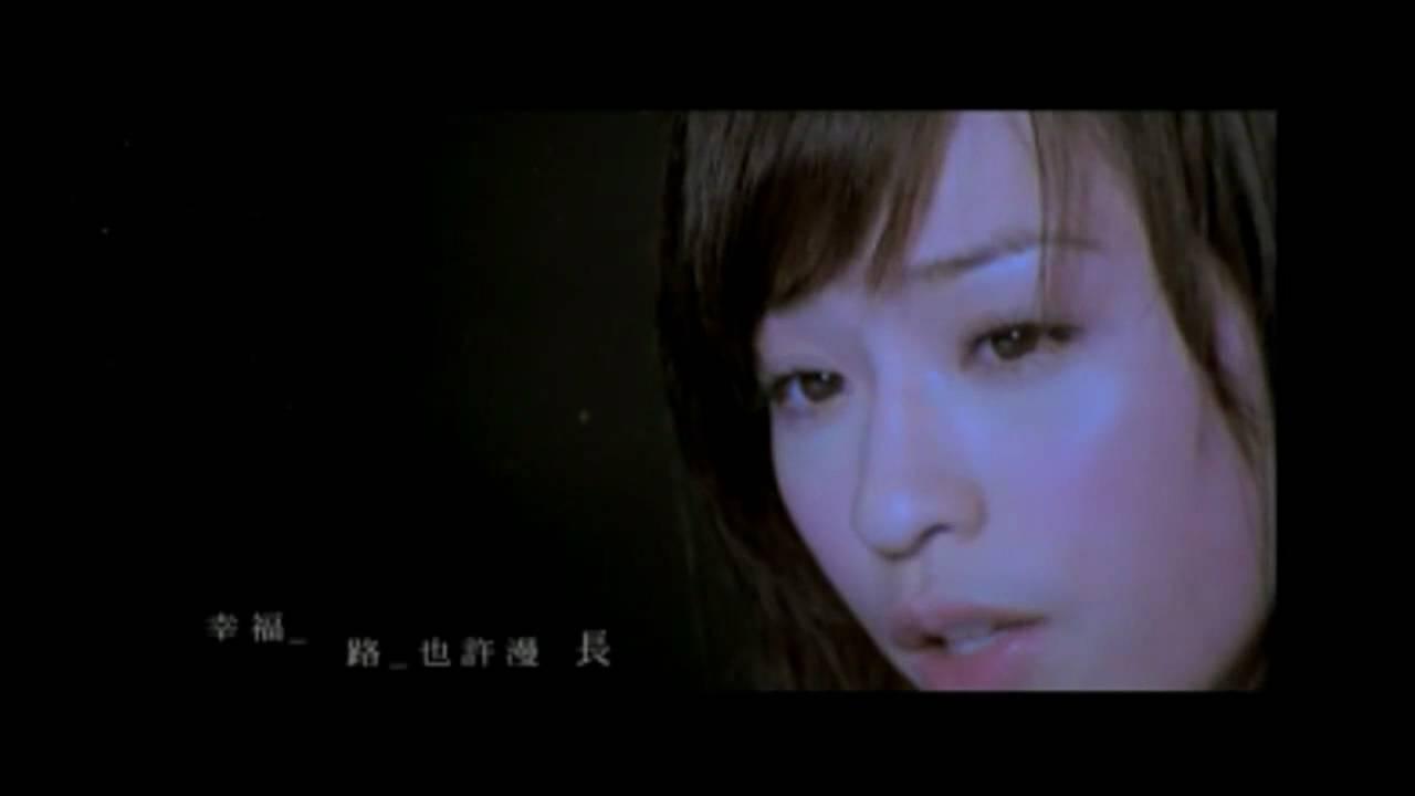 """王心凌 Cyndi Wang """" 月光 """"(2004)hd  Youtube"""