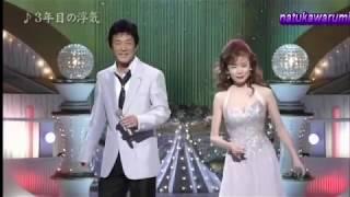 2012年 小柳ルミ子オフィシャルブログhttps://ameblo.jp/rumiko-koyanag...
