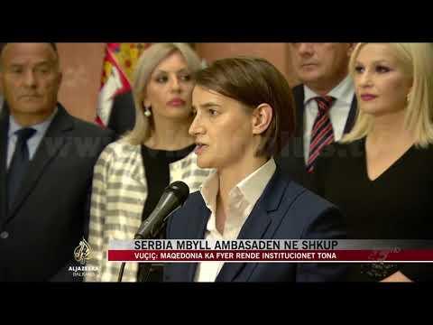 Serbia tërheq diplomatët nga Shkupi - News, Lajme - Vizion Plus