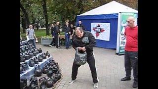 130kg kettlebell clean attempt. Гиря 130 кг