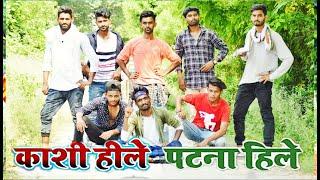 काशी हिले पटना हिले   Kashi Hille Patna Hille   Ritesh Pandey   Antara Singh priyanka   #Dance_Video