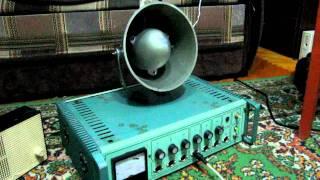 Тест усилителя 100У-101 с громкоговорителем ГР1-Е(, 2012-01-29T13:52:41.000Z)