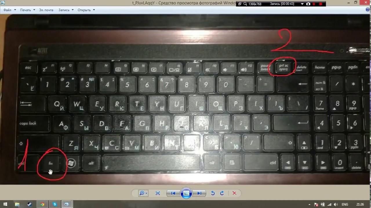 Как сделать скриншот на ноутбуке, компьютере - YouTube