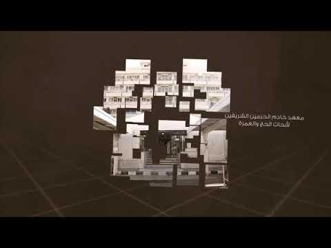 Университет Умми аль Кура