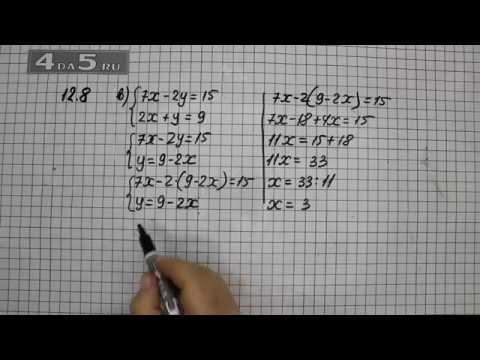 Упражнение 12.8. Вариант В. Алгебра 7 класс Мордкович А.Г.