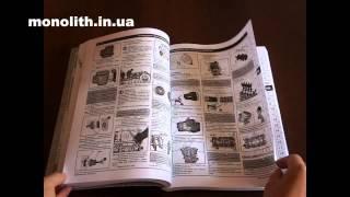 Руководство по ремонту Citroen C4 | DS4 с 2010 года(http://monolith.in.ua/ Руководство по ремонту / эксплуатации / обслуживанию Citroen C4 / DS4 c 2010 года. Пособие содержит общи..., 2013-07-29T14:35:56.000Z)