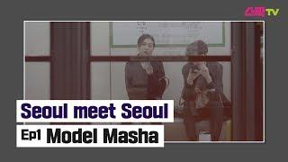서울문화재단 서울 청년 문화 크리에이터 인터뷰_Seou…