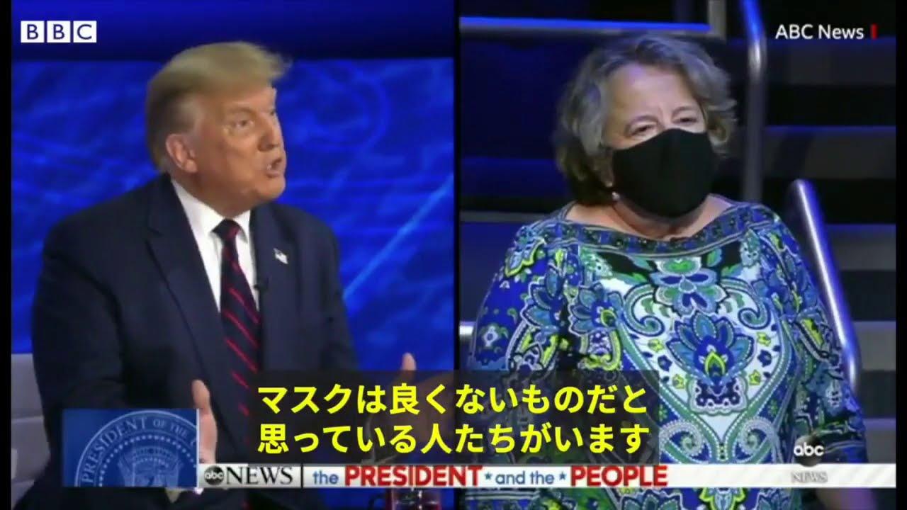 CDC Director Vs  President Trump