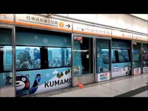 【熊本熊車車大曬冷】港鐵 TCL CAF-Train E104/K104  駛入/離九龍站東涌綫三號月台 九龍站訊號故障